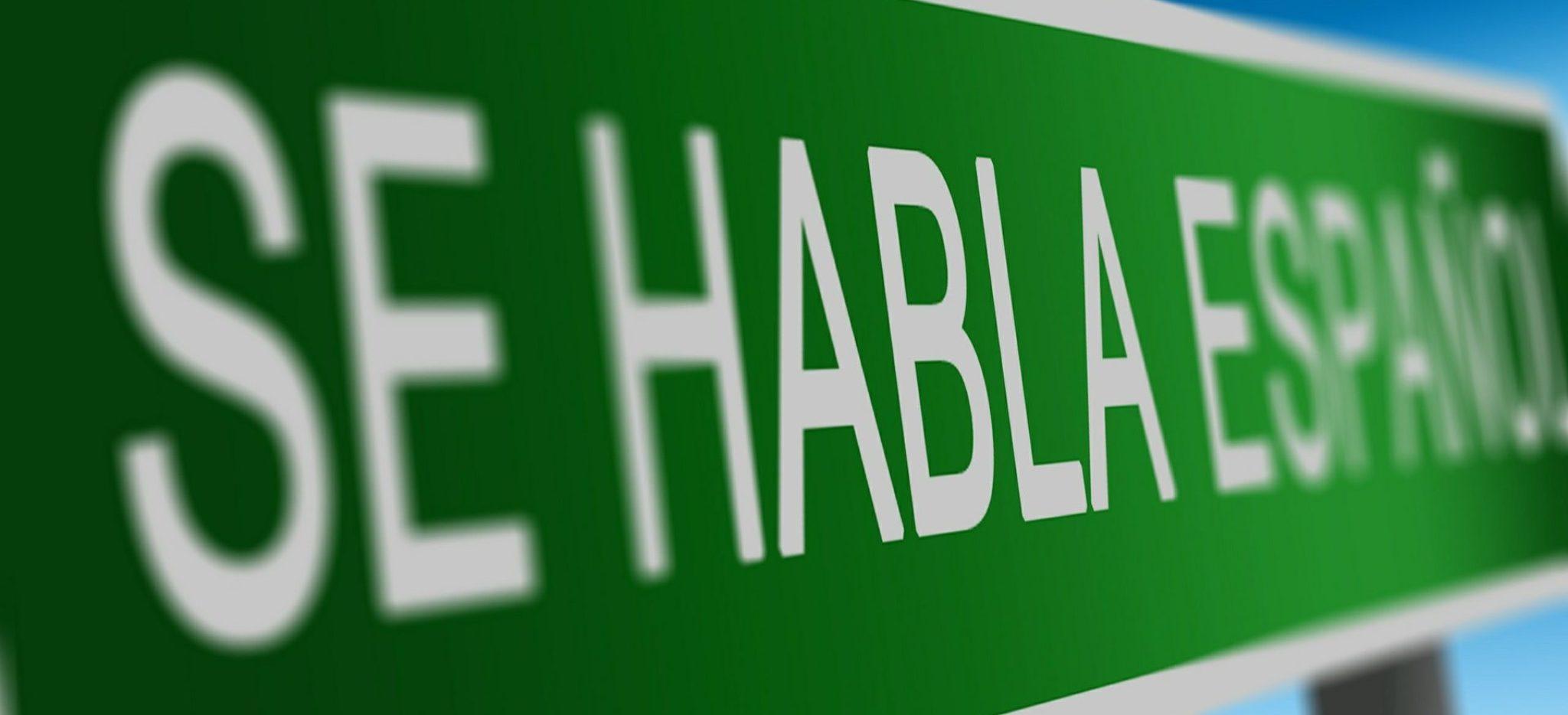 스페인어를 효율적으로 공부할 수 있는 방법들을 알아보자