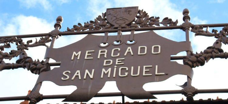 마드리드 산 미구엘 시장
