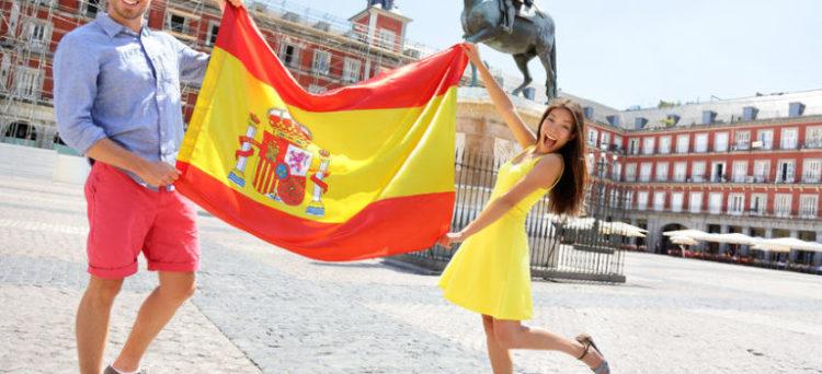 spanish football teams