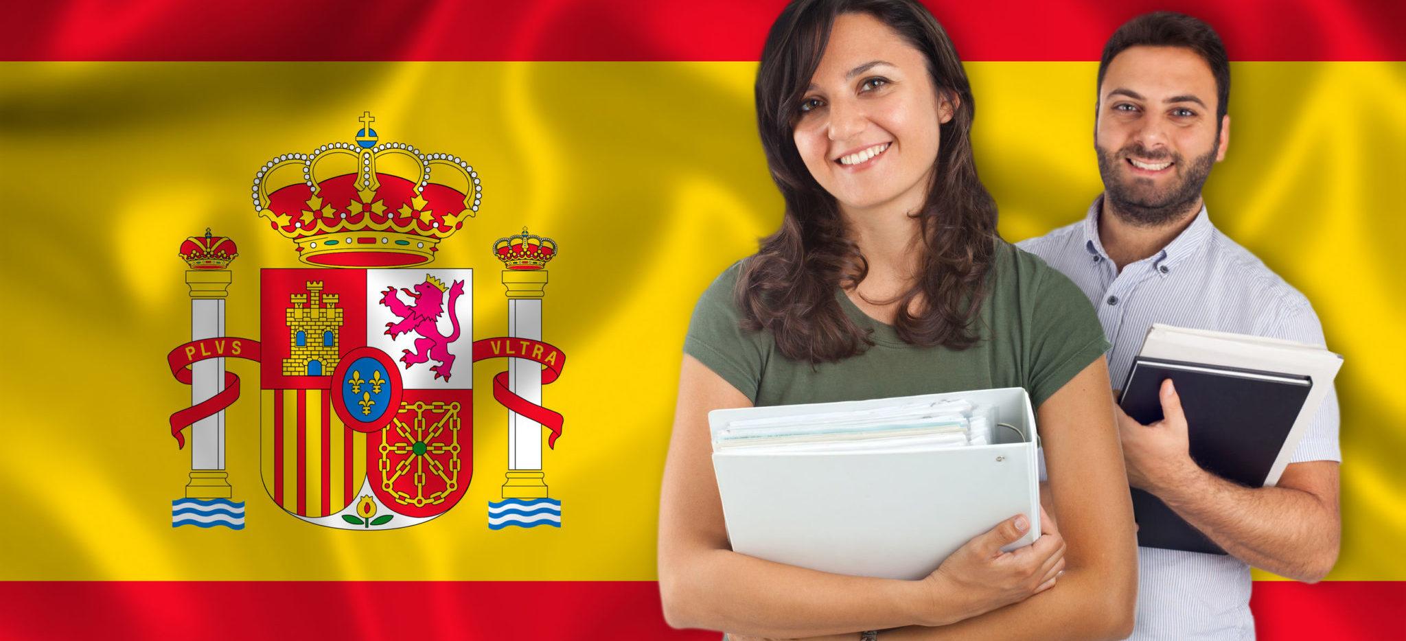 스페인 유학에 대해 알아보자: 스페인어 어학연수의 장점은 무엇이 있을까