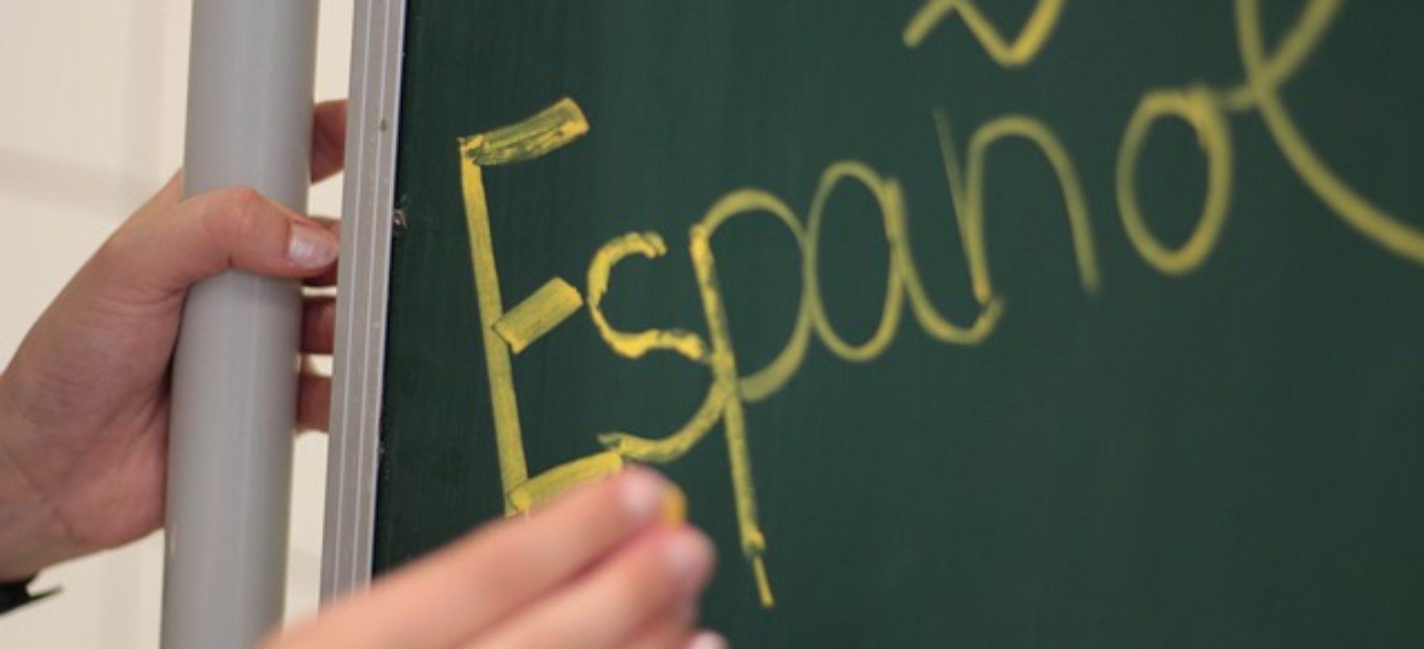 스페인어 공부